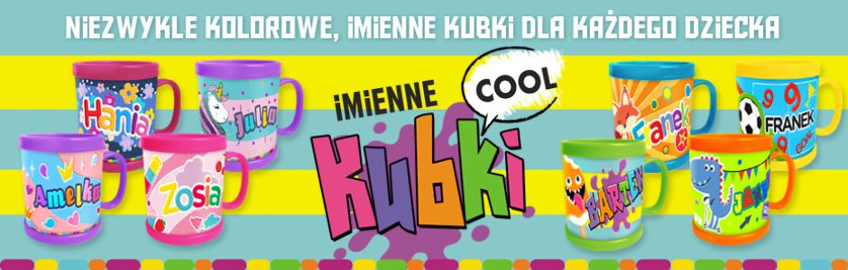 Kubki-cool-banner-Jawi-930×300
